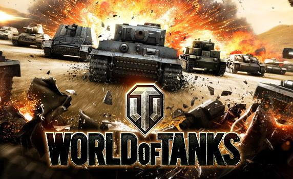 World of Tanks [500 до 1 000] боёв (Без привязки + Почта) + Подарок
